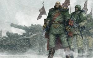 guardia-imperial